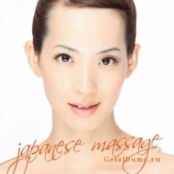 VA - Japanese Massage (2012)