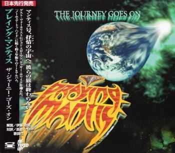 Praying Mantis - The Journey Goes On {Japanese Edition} (2003)