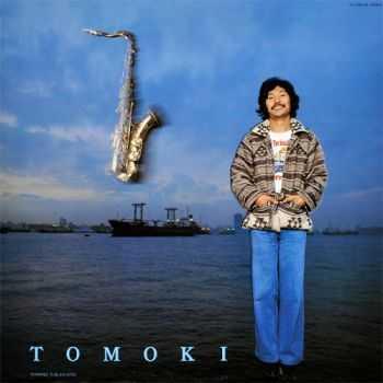 Tomoki Takahashi - Tomoki (1979)