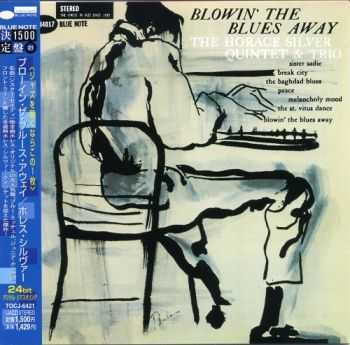 Horace Silver � Blowin� The Blues Away (1959)