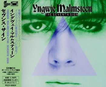 Yngwie Malmsteen - The Seventh Sign {Japanese Edition} (1994)