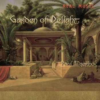 Paul Avgerinos - Garden of Delight (2008)