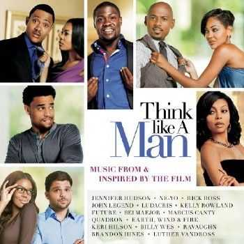 OST - �����, ��� ������� / Think Like a Man (2012)