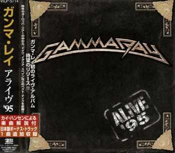 Gamma Ray - Alive '95 {Japanese Edition} (1996)