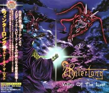Winterlong - Valley Of The Lost {Japanese Edition} (2001)