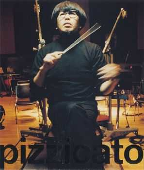 Pizzicato Five - Big Hits And Jet Lags 1994-1997 [Japan] (1997)