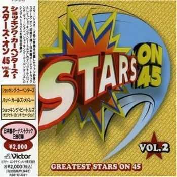Stars on 45 - Greatest Stars on 45 Vol.2 (1996)