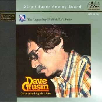 Dave Grusin - Discovered Again ! Plus (1977)