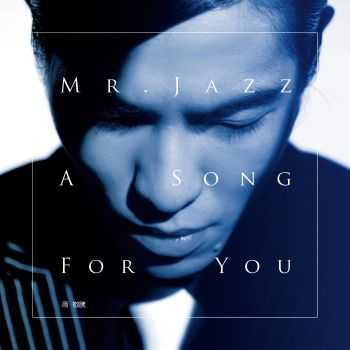 Jam Hsiao - Mr. Jazz (2012)