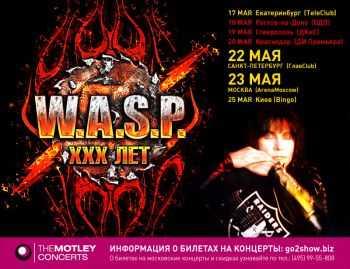 W.A.S.P.  ��������� ���! 30 ��� ������!