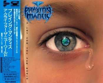 Praying Mantis - A Cry For The New World {Japanese Edition} (1993)