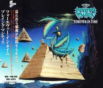 Praying Mantis - Forever In Time {Japanese Edition} (1998)
