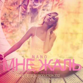 NaNo - ��� ���� (2012)