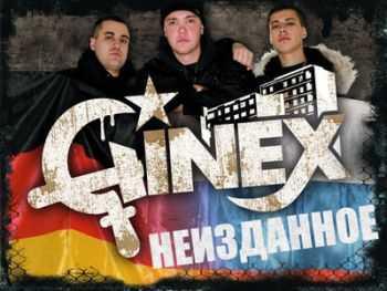 Ginex (Beny Krik) feat. Leha - ����� �� ���� (2012)