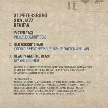 St.Petersburg Ska - Jazz Review – Water Taxi (2012)