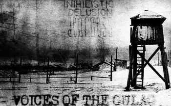 Nihilistic Delusion / Deafness - Voices Of The Gulag (Split) (2012)