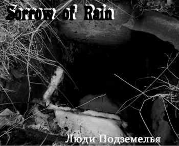 Sorrow of Rain - Люди Подземелья (2012)