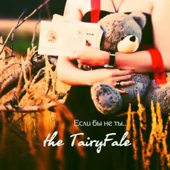 The TairyFale - ���� �� �� ��  (2012)