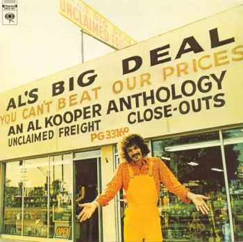Al Kooper - Al's Big Deal (Japanese) (1984)
