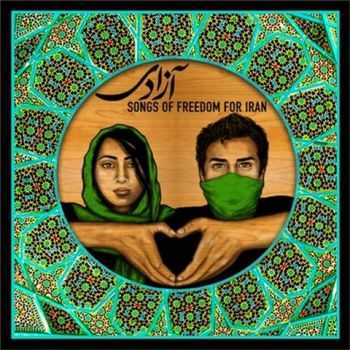 VA - Azadi: Songs of Freedom for Iran (2012)
