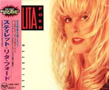 Lita Ford - Stiletto (1990) {Japan 1st Press, Victor BVCP-7}