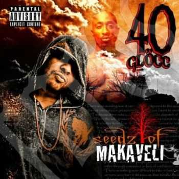 40 Glocc - Seedz Of Makaveli (2012)