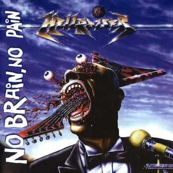 Hellraiser - No Brain, No Pain (1994) {Reissue 2007}
