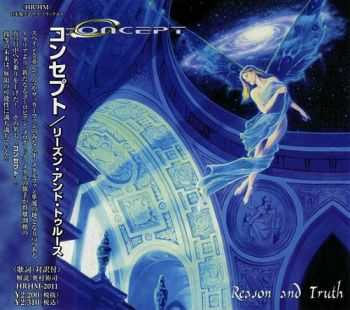 Concept - Reason And Truth {Japanese Edition} (2003)