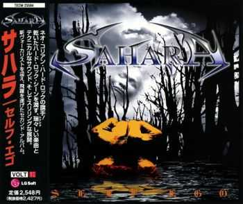 Sahara - Self Ego {Japanese Edition} (1996)