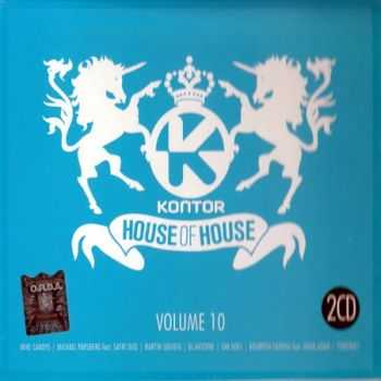Kontor House of House Volume 10 (Romanian Edition) (2012)
