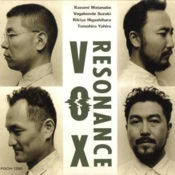 Kazumi Watanabe - Resonance Vox (1993)