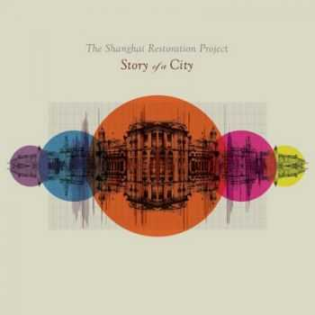 The Shanghai Restoration Project - Story Of A City (2008)