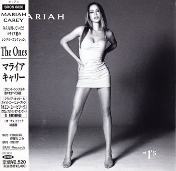 Mariah Carey - #1's [Japan] (1998)