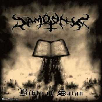 Demonium - Bible of Satan (2006)