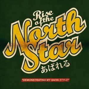 Rise Of The Northstar - Demonstraiting My Saiya Style (Ep) (2012)