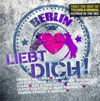 Berlin Liebt Dich! Vol.1 (2012)