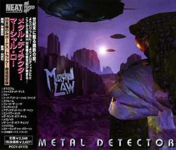 Marshall Law - Metal Detector {Japanese Edition} (1997)