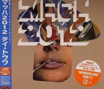 Towa Tei - MACH 2012 (2012)