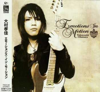 Takayoshi Ohmura - Emotions In Motion (2007) FLAC