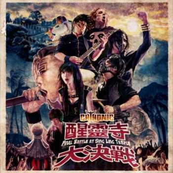 ChthoniC - Final Battle At Sing Ling Temple [2CD Live] (2012)