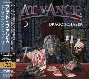 At Vance - Dragonchaser [Japan] (2001) FLAC