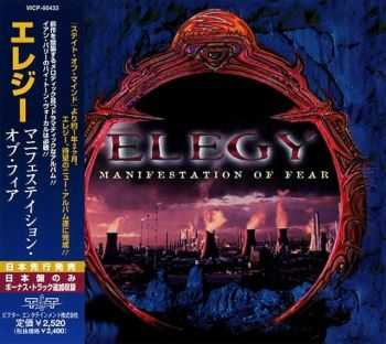 Elegy - Manifestation Of Fear {Japanese Edition} (1998)