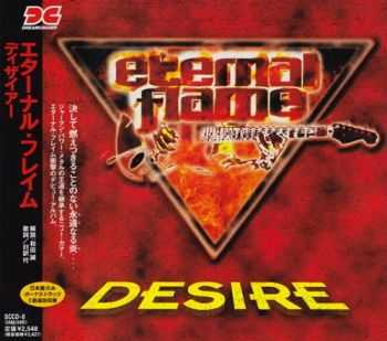 Eternal Flame - Desire {Japanese Edition} (1998)