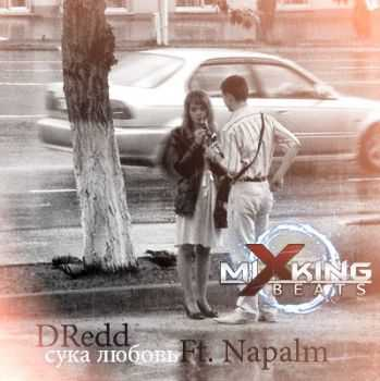 DRedd feat. Napalm - Сука любовь (Mixking Beatz Prod.)(2012)