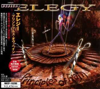 Elegy - Principles Of Pain {Japanese Edition} (2002)
