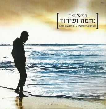 Daniel Zamir - Song For Comfort (2012)