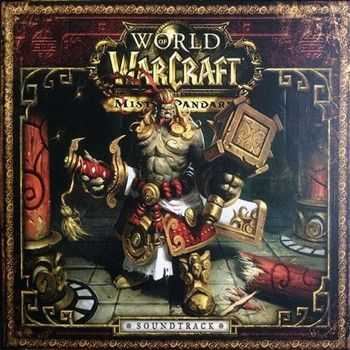 OST - World of Warcraft: Mists of Pandaria (2012)