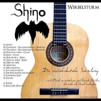 Shino - Wirbelsturm [Die Russisch-Deutsche Sammlung] (2012)