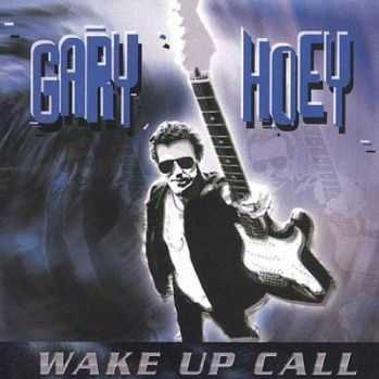 Gary Hoey - Wake Up Call (2003)