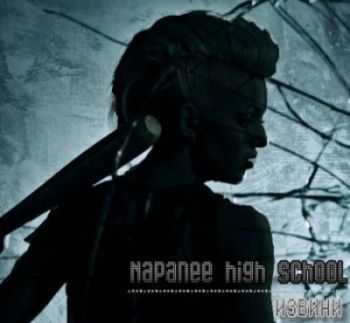 Napanee High School  - Извини [Single]  (2012)